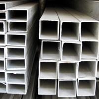 库存大量2A06【99090】氧化铝方管成批出售