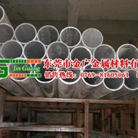 批发铝管批发 6005铝管力学性能
