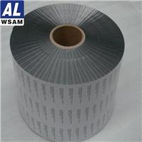 西南铝箔3104 8011药用铝箔 欢迎定制