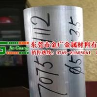 批发薄壁铝管 6012精拉铝合金管