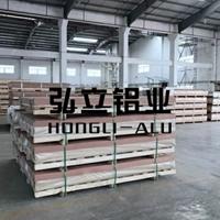华南产5083船用铝板