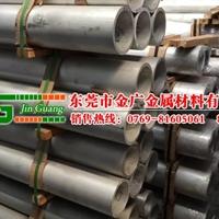 批发高精密铝管 6007原厂正宗铝管
