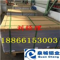 山东铝板生产厂家0.8mm合金铝皮铝瓦