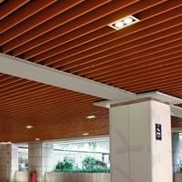 天花吊顶木纹铝方通 生产厂家普斯特