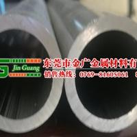批發抗氧化鋁管 6014精磨鋁管