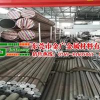批发铝管机械性能 6013光亮铝管