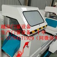 上海断桥铝门窗设备全套报价格有几台机器