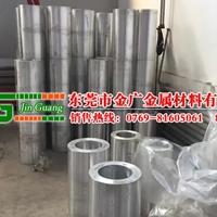 批發精磨鋁管 6017精密鋁管生產廠家