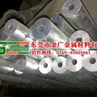 批發光亮平直鋁管 6017耐沖擊鋁合金管