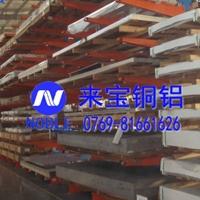 A6082易焊接铝合金板