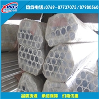 7050铝管库存现货  7050圆管长度