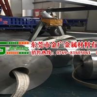 批發大口徑鋁管 6013防銹鋁管