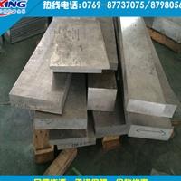 6061国标铝板  6061光面铝合金板