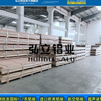 美铝5052进口易加工铝板