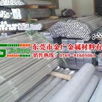 德标 6061-T6账篷专项使用铝管