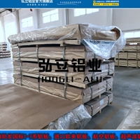 Al5052进口耐磨铝板