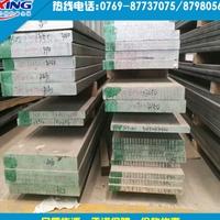 6061-t6铝排厂家批发  6061铝排规格