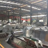 铝卷板生产厂家