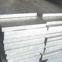 7016-T651高硬度铝板