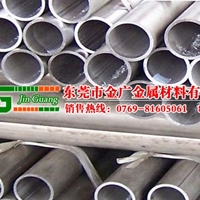 德標 6009-T4鋁管抗拉強度