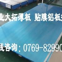 进口7075铝棒 7075-T651抗拉强度