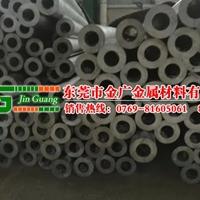美国进口 6763-T651阳极氧化铝管