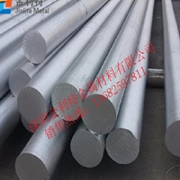 供应大直径2024铝棒,超硬铝合金棒