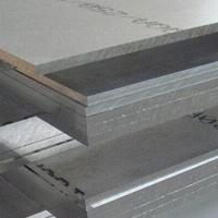 厂家直销7075中厚铝板 7075大规格铝棒