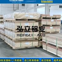 美铝5052进口铝板价格