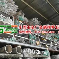 日標 6205-T651進口鋁管