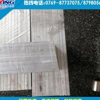 汽车制造专用QC-10铝合金板