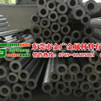 美国ALCOA 6111-T651国产环保铝管