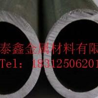 合金铝管 3003无缝铝管