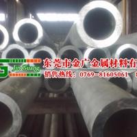 美标 6301-T6磨光铝管