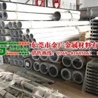 佛山批發 6205-T6高塑性鋁管