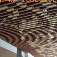 夜总会木纹铝方通-型材铝格栅装饰天花吊顶