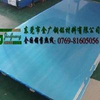 美铝2A12耐蚀性铝薄板