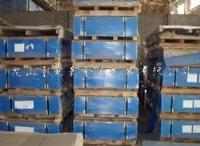 提供现货【2008铝板】铝棒行情