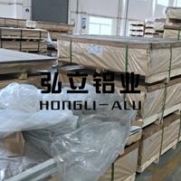 进口3004-H12铝板生产厂家