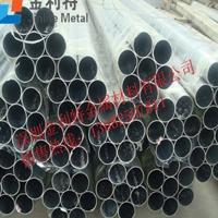 供应合金铝管