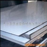 提供现货【2003铝板】铝棒行情