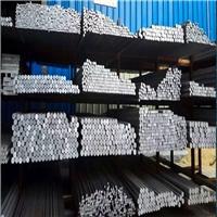 进口铝棒7050T7451