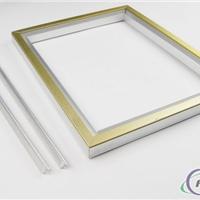 鼎杰铝业精加工开模定做相框铝型材