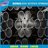 6082国标铝管性能  6082环保铝管
