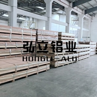 AL5052-H25铝板铝镁合金