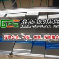 日標2A12高導電鋁合金板