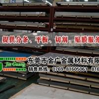 国产2030高强度铝合金薄板