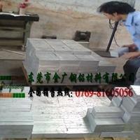 美國alcoa2A12易加工耐磨鋁板