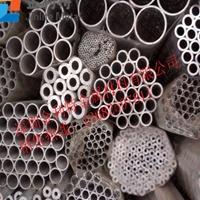 供应6063挤压铝管,精抽铝管