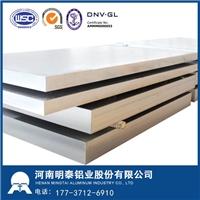 铝板5a02价格3mm5a02铝板价格